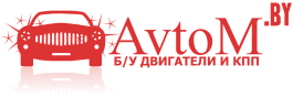 logo - avtom.by